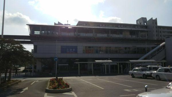 モノレール小禄駅