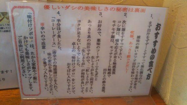 takaraya-006